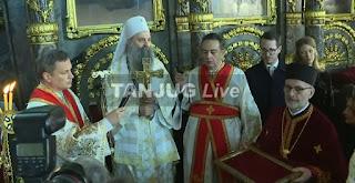 ТАНЈУГ: Устоличење Патријарха српског г. Порфирија