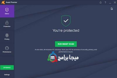 تحميل برنامج avast premier antivirus أفضل مضاد فيروسات للكمبيوتر