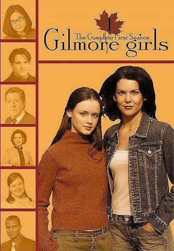 gilmore girl saison 1