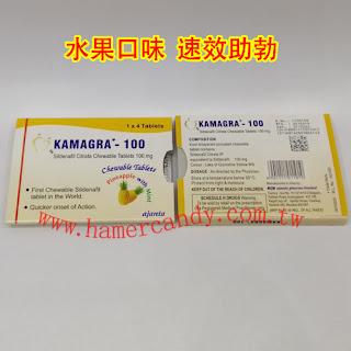「水果偉哥」Kamagra Polo 100印度卡瑪格水果威而鋼快速助勃治陽痿 ZT4