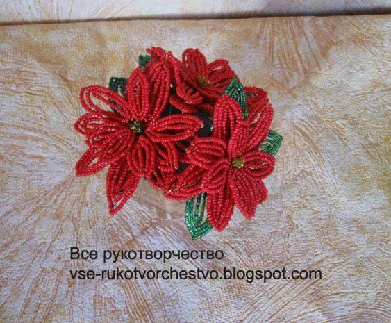 Экзотические цветы из бисера мастер класс с фото #12