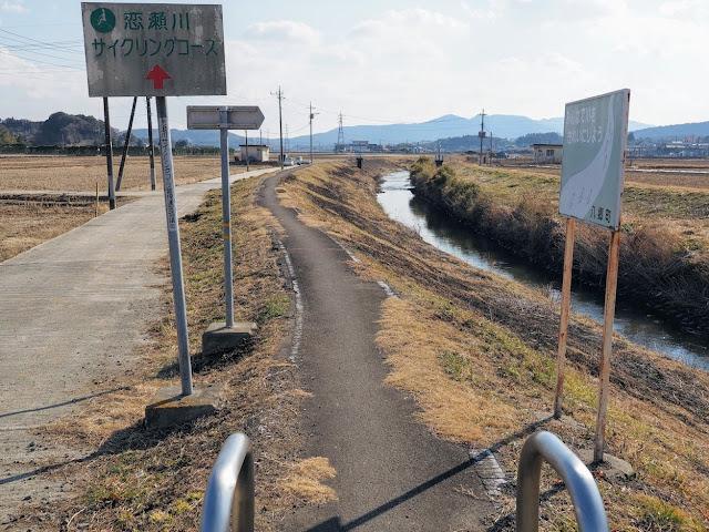 恋瀬川サイクリングコース 起点