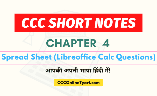Ccc One Liner Chapter 4, Spread Sheet (Libreoffice Calc), Ccc Chapter 4 Short Notes, Ccc Short Notes Chapter 4, Ccc Libreoffice Notes, Ccc Latest Notes, Nielit Ccc Book Pdf In Hindi.