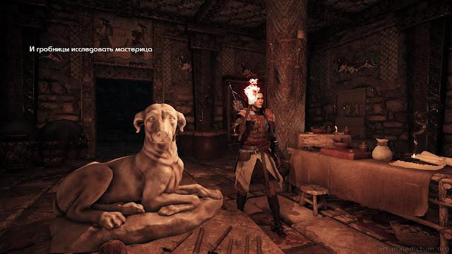 Assassin's Creed Odyssey: Кассандра - завсегдатай гробниц