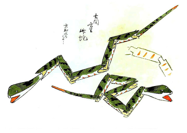 a Japanese toy snake, 1900 color illustration
