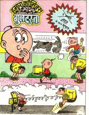 Manoj Comics