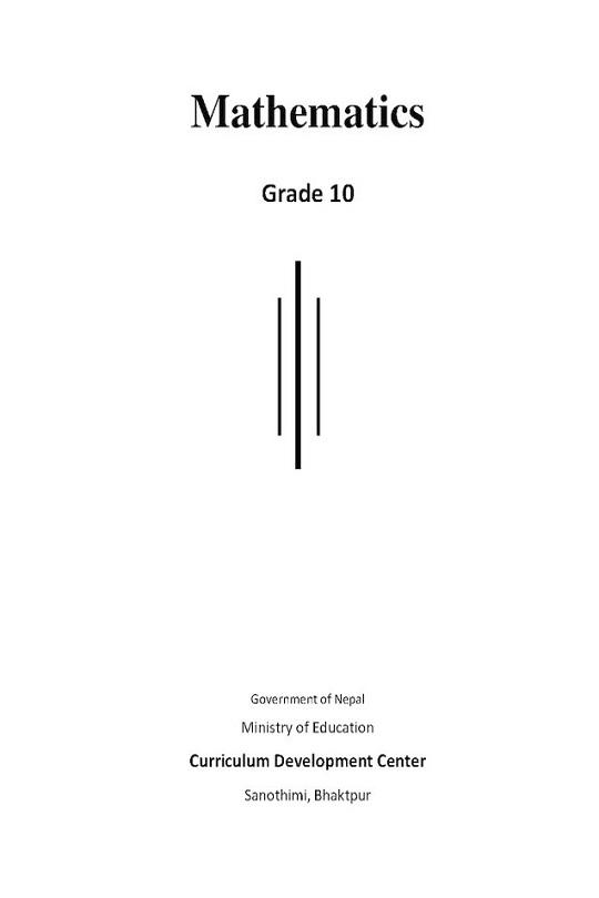 Mathematics / Maths - Grade 10 / Class 10