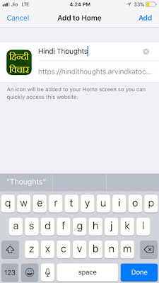 Hindi Thoughts, webapp,
