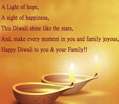 Happy Diwali quotes in marathi