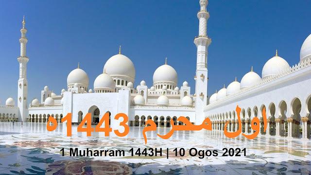 Selamat Tahun Baharu Hijrah Muharram 1443
