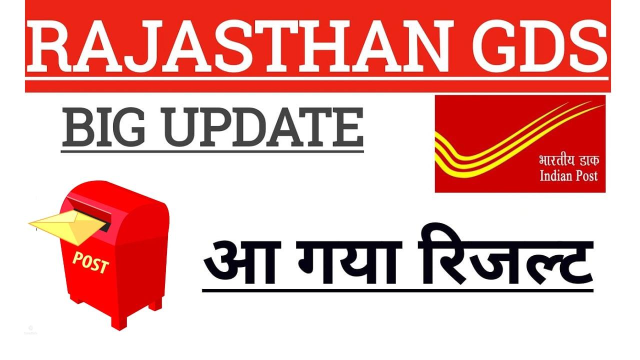 Rajastahn GDS Result Declared 2020