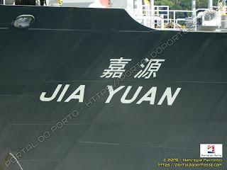 Jia Yuan