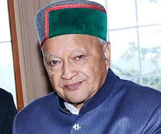 पूर्व मुख्यमंत्री ठाकुर वीरभद्र सिंह