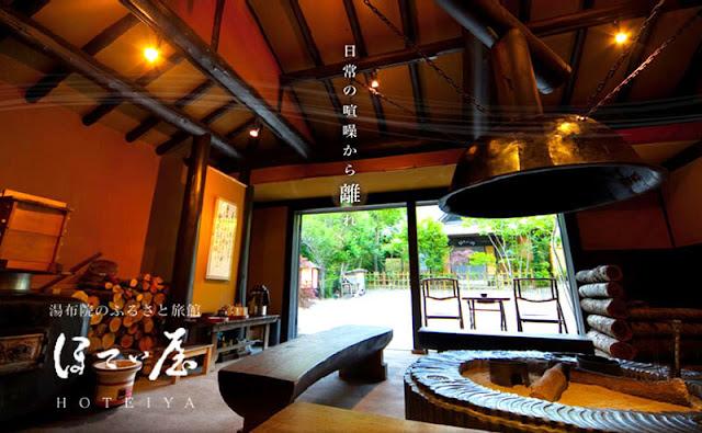 湯布院布袋屋 Yufuin Hotei-ya
