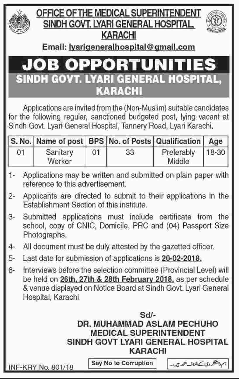 Sanitary Worker Jobs In Sindh Govt Lyari General Hospital Karachi 2018 for Posts