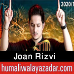https://aliwalayazadar.blogspot.com/2020/08/joan-rizvi-nohay-2021.html