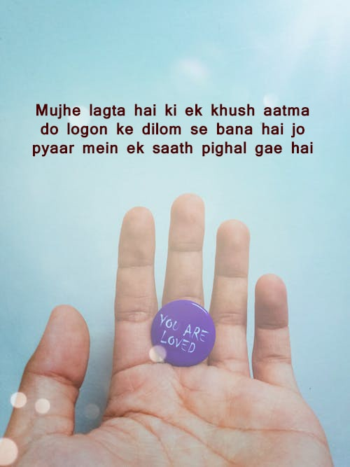 love status for whatsapp or instagram