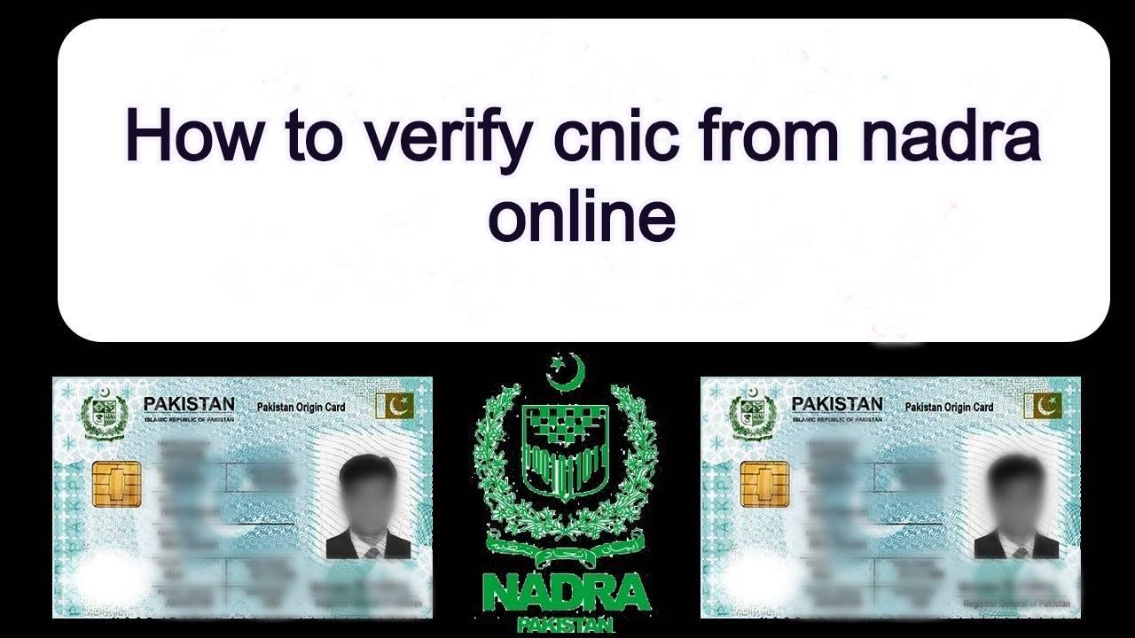 how to verify cnic
