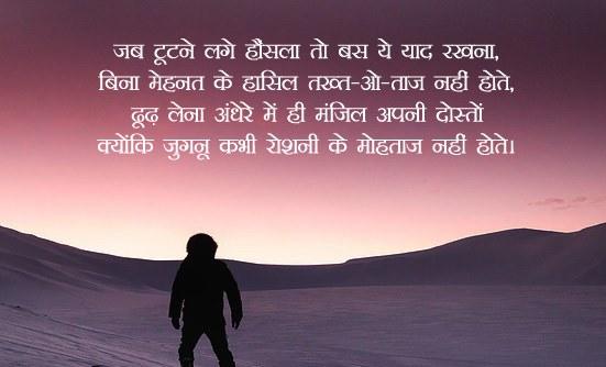 Alone-Shayari-Girl-Images - Jokes Funny Shayari-Romantic love ...