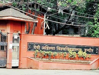 Devi ahilya University exam notification, 1 July se hone vali final year ki pariksha hui nirasta Updated24 Madhya Pradesh
