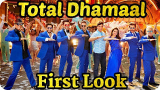 Total Dhamaal mp3