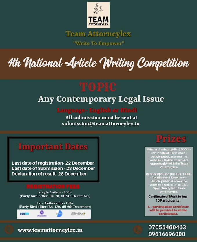 Fourth National Writing Competition @ TEAM ATTORNEYLEX
