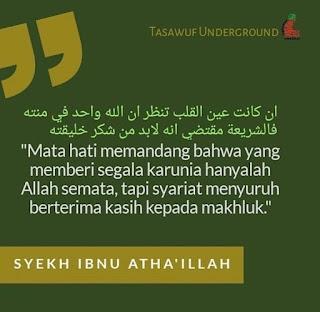 Bersyukur Kepada Allah, Berterima Kasih Kepada Makhluk - Qoutes - Kajian Islam Tarakan