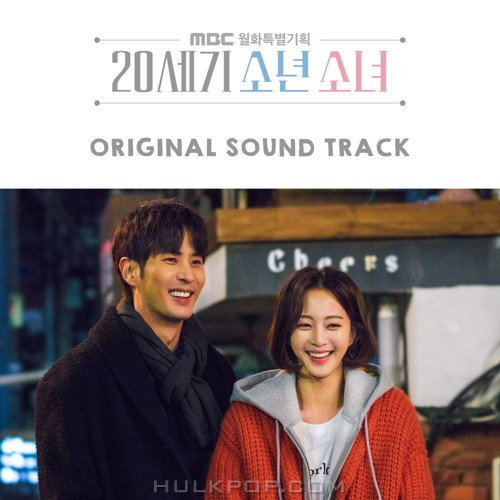 Various Artists – 20th Century Boy and Girl OST