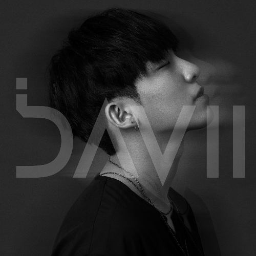 DAVII – Only me (Feat. HEIZE) – Single