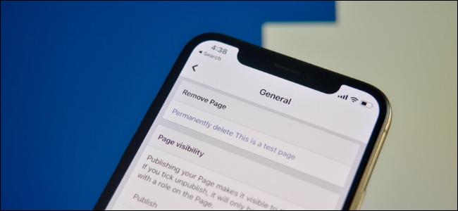 يقوم المستخدم بحذف صفحة Facebook بشكل دائم على جهاز iPhone الخاص به