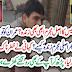 Zainb Qatal Case Ka Aasal Mujram Ab b Bahir?