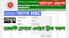 hsc result || ২০২০ সালে HSC রেজাল্ট দেখুন এক ক্লিকে দেখুন নতুন পদ্ধতিতে।। HSC Result 2020 || HSC autopass result 2020 ||  hsc result date 2020