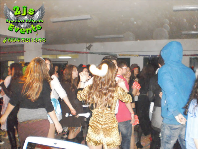 ΣΧΟΛΙΚΟ ΑΠΟΚΡΙΑΤΙΚΟ ΠΑΡΤΥ ΣΥΡΟΣ DJ SYROS2JS EVENTS