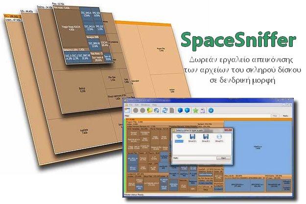 SpaceSniffer - Το κατάλληλο εργαλείο για μια ξεκάθαρη απεικόνιση των αρχείων ενός υπολογιστή