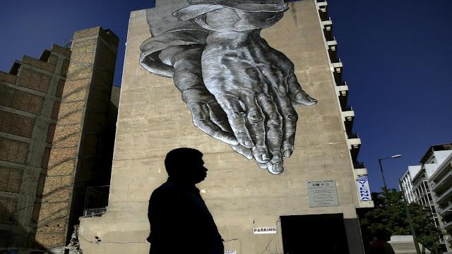 H Ελλάδα, η διπλή κρίση και η παγίδα!