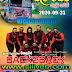 KANDY BACK 2 BACK LIVE IN MAHIYANGANAYA 2020-09-25