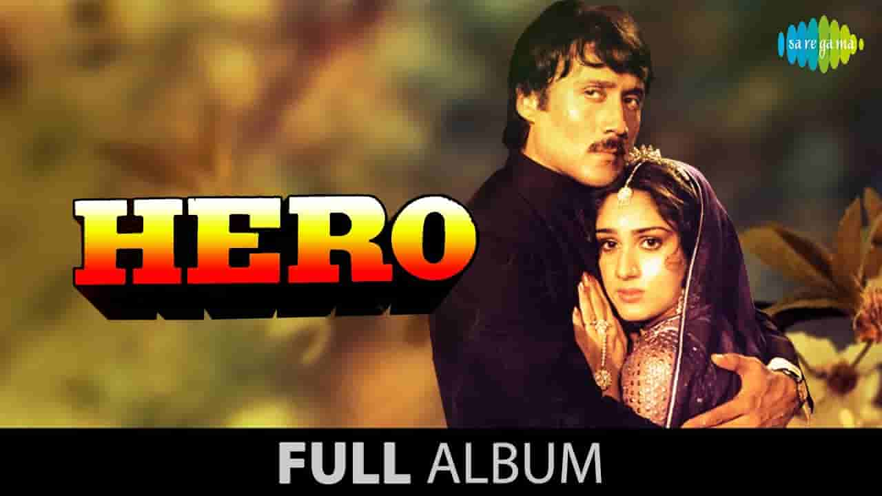 Nindiya se jaagi bahar lyrics Hero Lata Mangeshkar Bollywood Song