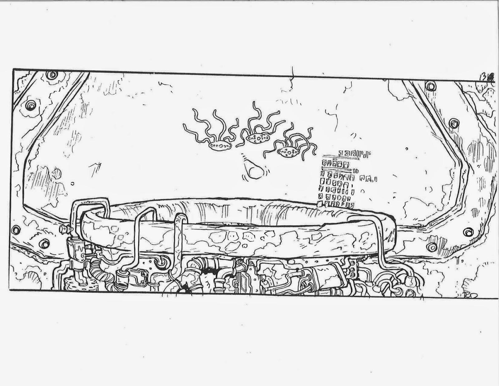 Ricardo Delgado's blog: Matrix Storyboards- bomb