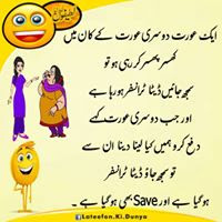 Urdu, Jokes, Urdu jokes, Urdu jokes funny, Urdu jokes tv, Urdu jokes for kids, Urdu jokes funny video, Urdu jokes video, Urdu jokes 218, Urdu jokes funny pathan, Urdu jokes images, Urdu jokes official, Viral urdu, Urdu paheliyan, Urdu riddles, Urdu tricky questions, Urdu puzzles, Iq test in urdu, Iq questions in urdu, Urdu common sense questions, Funny jokes, Funny urdu jokes, Funny urdu jokes 2018, Jokes 2018, Urdu latifaysanta banta, Punjabi jokes, In hindi punjabi jokes videos punjabi jokes funny desi punjabi jokes videos, Latife. jokes in urdu, Jokes in punjabi, Pthan jokes, Sikh jokes, Sardar jokes, Boy girls jokesjano, Dirty jokes, Ganday jokes, Urdu funny jokes, New funny jokes, Funny jokes 2018, Best funny jokes, Latest jokes, Urdu jokes 2018, Best jokes on pathan, Pathan ke jokes, Jokes of pathan 2018, Pathan ke jokes 2018, Urdu ganday latifay, Urdu funny latifay, Sardar ke jokes, Jokes of sardar 2018viral urdu, Images of funny jokes, Images of funny jokes in urdu, Jokes in urduvery funny joke in urdu 217, Urdu lateefay pathan, Urdu lateefay pictures, Urdu lateefay hi lateefay, Ganday urdu lateefay, Urdu funny images, Funny sms in urdu, Latifay in urdu funny, Paheliyan, General knowledge, Paheli, Zeheni azmaish sawalat o jawabat, Tricky questions, Brain teasers, Riddles, Funny questions, Common sense, Comedy videos, Tricky sawal o jawab, Latifay, Mazedar latifay, Santa banta, Mzahiya latife, Funny, Dirty, Ganday latifay, Ganday, Best joke of the year, Pathan ke latifay, Funny latifay, Sardar ke latifay, , Jokes in urduviral urdu, Latest funny jokes in urdu 2018, Latest funny jokes, Funny jokes in urdu, Funny jokes in urdu 2018, New amazing urdu funny latifay, Urdu latifay, New funny urdu latifay, Dirty jokesviral urdu, Urdu trendbest jokes, Funny jokes collection, Funny jokes for kids, Funny jokes talking tom, Funny videos in urdu, Jokes for kids, Jokes images, Jokes in hindi, Jokes in urdu, Jokes videos, Top jokes, Wifeviral urdu, Amaizing jokes, Amaizing latifay in urdu, Jokes of pathan, Pathan jokes 2018, Urdu kahani, Urdu stories, Sardar ke jokesfunny jokes, Amazing jokes, Pathan funny jokes, Sardar gande jokes, Urdu gande jokes, Funnyvery funny joke in urdu 217, Latifay on people, Latifay on people 2018, Shocked tv, Jano to bujho, Boys, Comedy, Fun, Funny pictures, Funny videos, Funny videos in hindi, Funny videos in punjabi, Girls, Husband, Indian, Jugtan, Latife, Pakistani, Pthan, Punjabi jugtan, Sardar, Amaizng lateefay, Shocked tvyt:strech=16:9, Fun maza tv, Sardar ke latifaysrp fun land, Looly pop 5, Iq questions, Iq games, Iq games for adults, Brain iq test, Funny logical questions, Brain teaser, Gk, Puzzles, Commons sense test, Sohag rat, Narus, Doctor, Wife, Vince, Dewali, Holi, Pakistani mujra, Inidan mujra, Wedding, Party, Private, Wedding party dance, Dance, Wedding mujrayt:strech=16:9