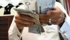5 افكار مجربة لتحقيق دخل يومي 500 ريال سعودي.