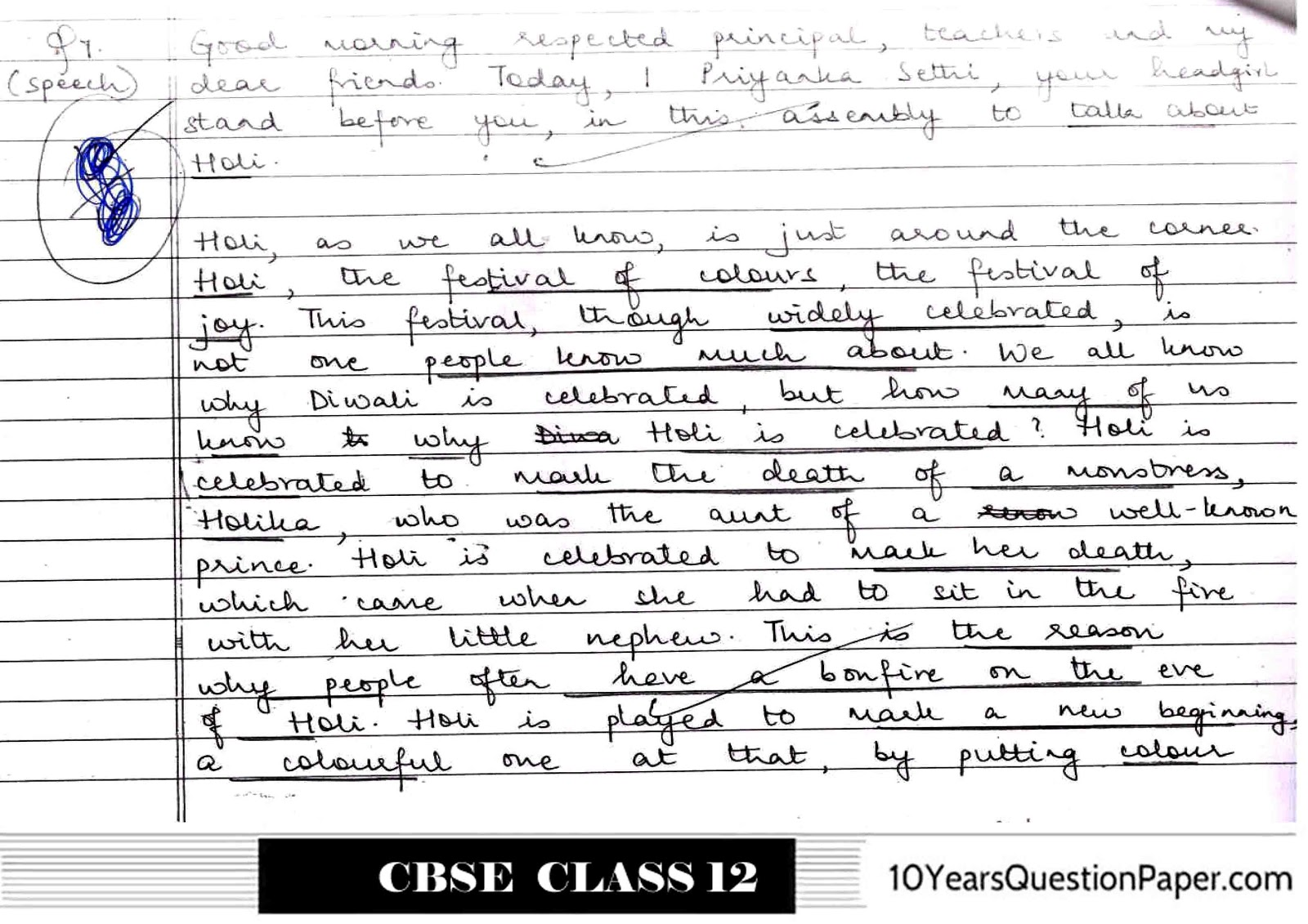 Cbse Class Xii English Core Topper Answer Sheet