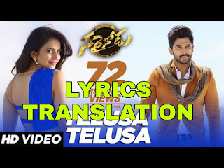 Telusa Telusa Lyrics in English | With Translation | - Sarrainodu