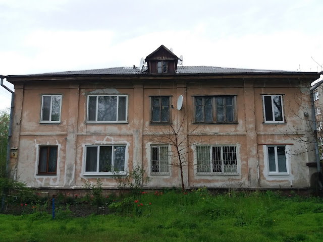 Житловий будинок (Театральна 5, Кременчук)