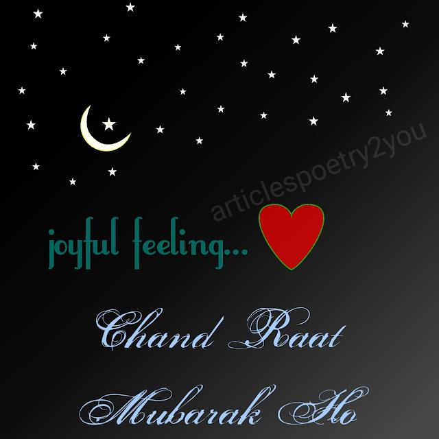 Chand raat images | eid mubarak night wishes