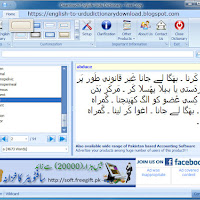 free download english to english dictionary for pc
