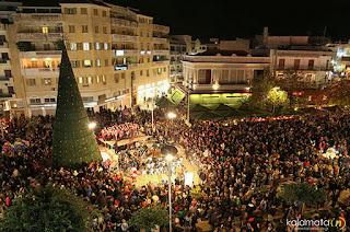 Στην κεντρική πλατεία Καλαμάτας η υποδοχή του νέου έτους