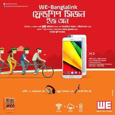 Aamra WE X1 Smartphone