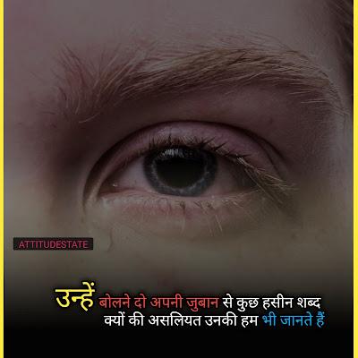 Shayari Guru mood off h status in hindi