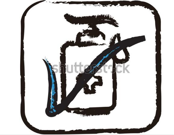 illustration vector hand sanitizer