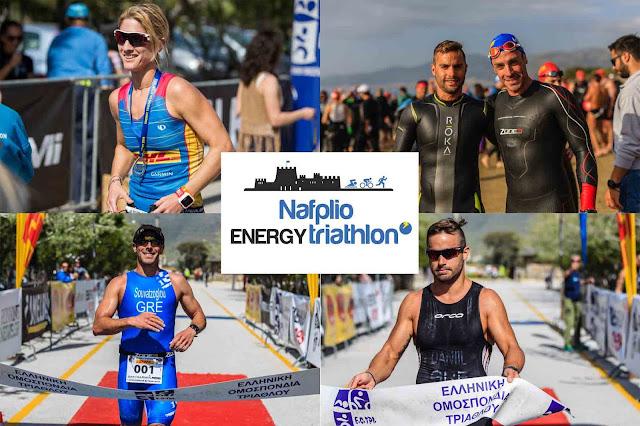 Το Nafplio Energy Triathlon επιστρέφει στις 22 Σεπτεμβρίου πιο δυναμικό